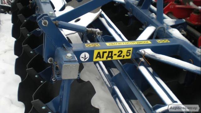 Дисковий агрегат АГД-2,5