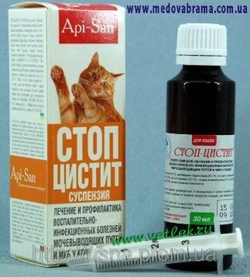 Стоп-цистит суспензія для кішок, АПІ-САН, Росія (30 мл)