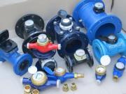 Счетчик воды,лічильник води,водомер Ду-50,65,80,100,150,200.