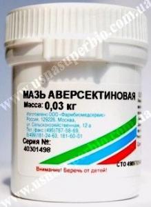 Мазь аверсектиновая, Фармбиомедсервис, Россия (15г)