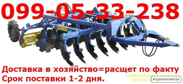 Борона дисковая АГД-2.5