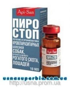 Пиро-стоп для лечения пироплазмоза у собак (10 мл) Апи-Сан, Россия