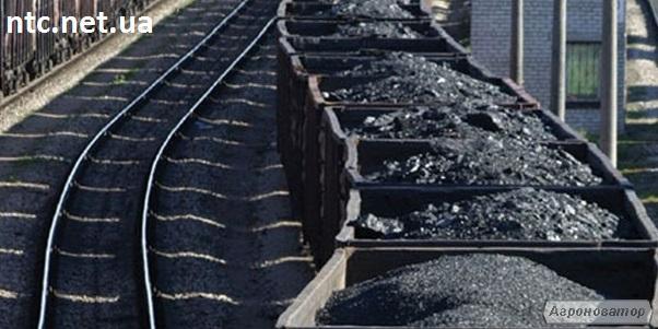 Уголь антрацит высокого качества