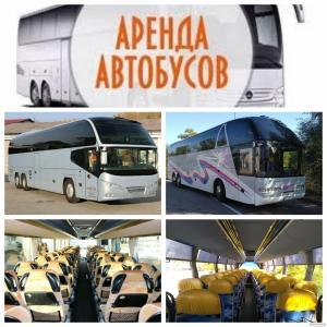 Пасажирські перевезення Харків,СНД,Європа.