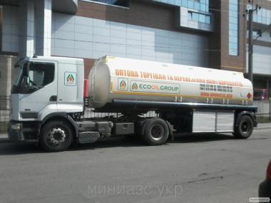 Оптовая и мелкооптовая продажа ДТ(Белоруссия)
