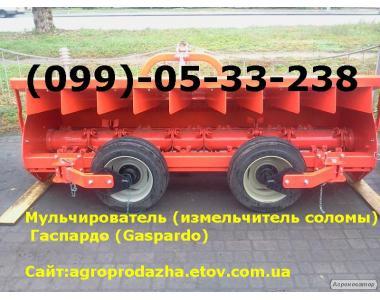 Подрібнювач соломи Maschio Gaspardo