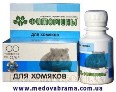 Фитомины для хом'яків, Веда, Росія (100 таблеток)
