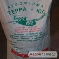 Семена подсолнечника ЛЮКС(кондитерский)
