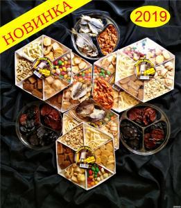 Новинка 2019! Пивные наборы, рыбные снеки, мясные чипсы и многое др.