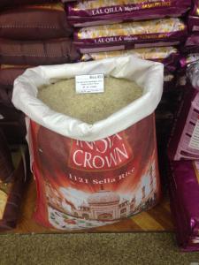 Рис круглый, длинный