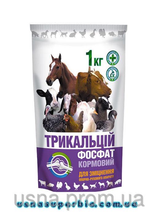 Трикальцій фосфат (1 кг)
