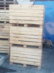 Продам ящики под овощи и фрукты