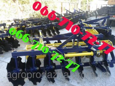 Дискатори ґрунтообробний АГД -2.8