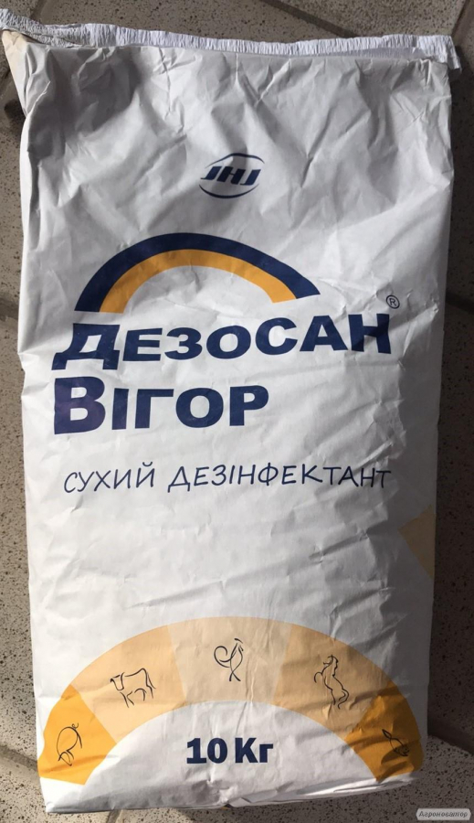 Суха дезінфекція приміщень (ферм) - Дезосан Вігор (JHJ, Польща)