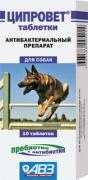 Ципровет (а/б ципрофлоксацин) для собак великих і середніх порід (1 уп.х 10 табл)