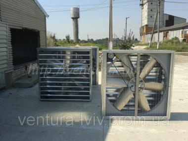 Промышленные вентиляторы для птичников, свиноферм, складских и других п