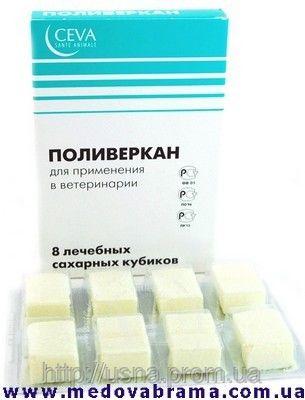 Поливеркан (Polyverkan), CEVA, Франция для дегельминтизации собак и кошек (сахарные кубики 8 шт)