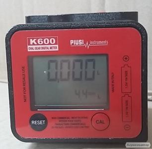 Лічильник витрат палива