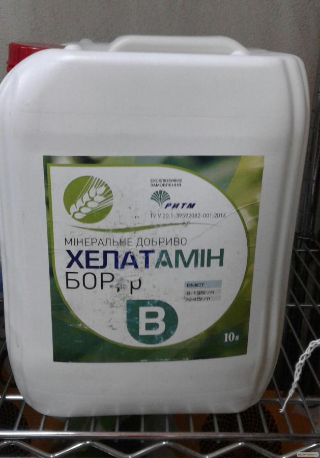Минеральное удобрение Хелатамин Бор (N – 45 г/л, B – 135 г/л)