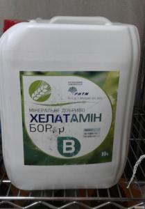 Мінеральне добриво Хелатамин Бор (N – 45 г/л, B – 135 г/л)