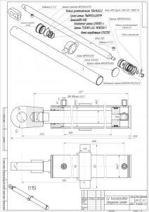 Проект гидроцилиндра ГЦ 140х160х1800