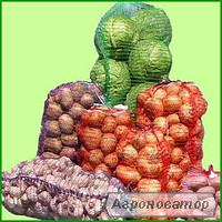 Сетка овощная от импортера на 3,5,10,20,30,40 кг
