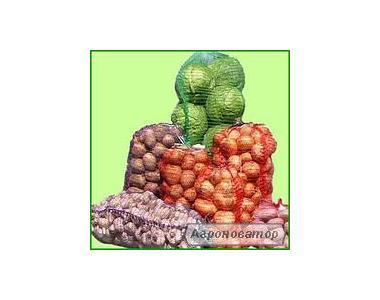 Сітка овочева від імпортера на 3,5,10,20,30,40 кг