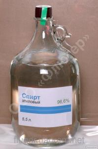 Спирт етиловий, харчової 96,6%