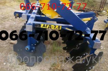АГД-2,8 Агрегат ґрунтообробний Агрореммаш МТЗ-100/102