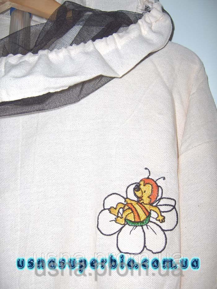 Куртка пчеловода Украинская пчела (лицевая сетка отстегивается при помощи молнии)
