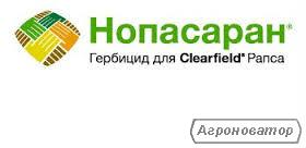 Гербицид Нопасаран (БАСФ)