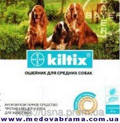 Нашийник Килтикс для собак (48 см)