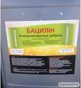 Продам микробиологический стимулятор роста Бацилин