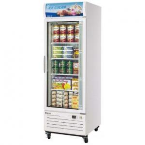 Морозильна шафа скло FRS-650F