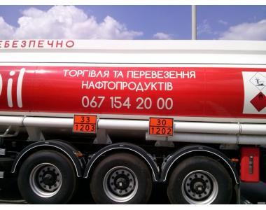 продаж дизельного палива, бензину по Україні, заправка в єврокуби