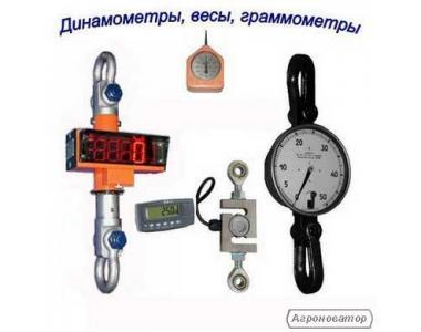 Ваги кранові МК, динамометри, граммометри