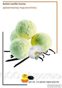 Ароматизатор Масло-ванильный аромат