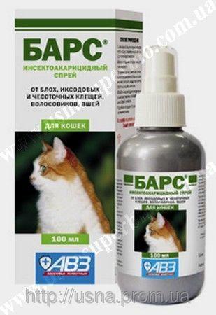 Барс спрей для кошек Агроветзащита, Россия (100 мл)