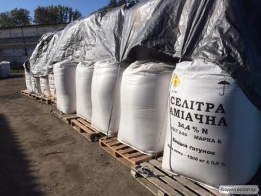Селитра,карбамид,НПК,аммофос и др