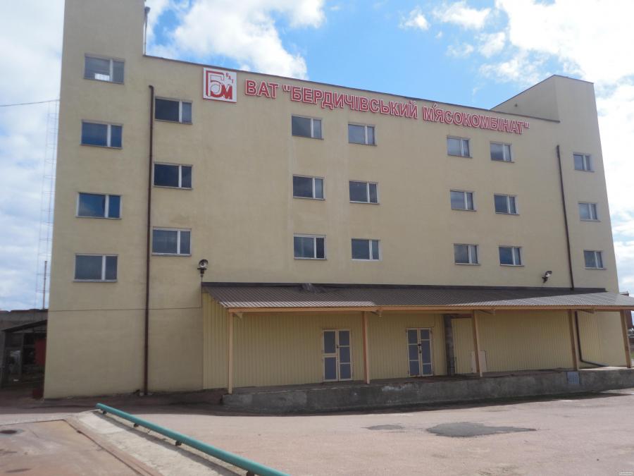 ПАТ «Бердичівський м'ясокомбінат»