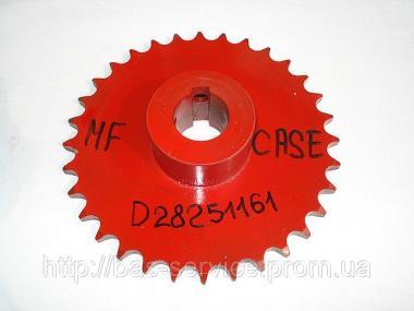 Зірочка D28251161 Z-25 MF-38. 40