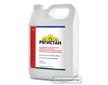 Десикант Регістан (Агрохімічні технології)