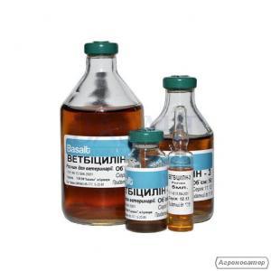 Ветеринарні препарати «Basalt»