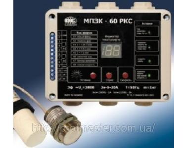 Реле контролю швидкості, усройство контролю швидкості (датчик) транспортера, норії