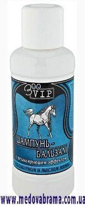 Шампунь-бальзам для лошадей с коллагеном и маслом мяты (ЗОО-VIP, Веда) (500 мл)