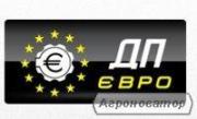 Дизельное топливо Евро 5,4,3 (Талоны на бензин А92,А95 и ДТ)