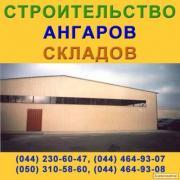 Услуги для перерабатывающих и с/х предприятий Украины