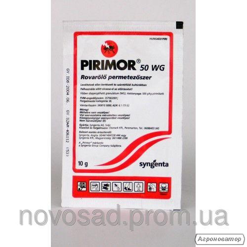Pirimor WG 500 (Пиримор) 1кг - инсектицид для уничтожения тли
