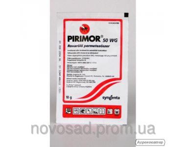 Pirimor WG 500 (Пиримор) 1кг - інсектицид для знищення попелиці