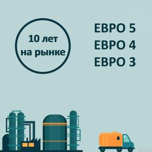 Оптовая продажа дизельного топлива ЕВРО 5, ЕВРО4